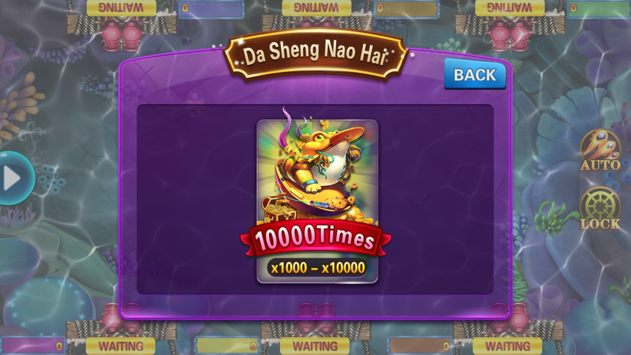 Da Sheng Nao Hai 10000